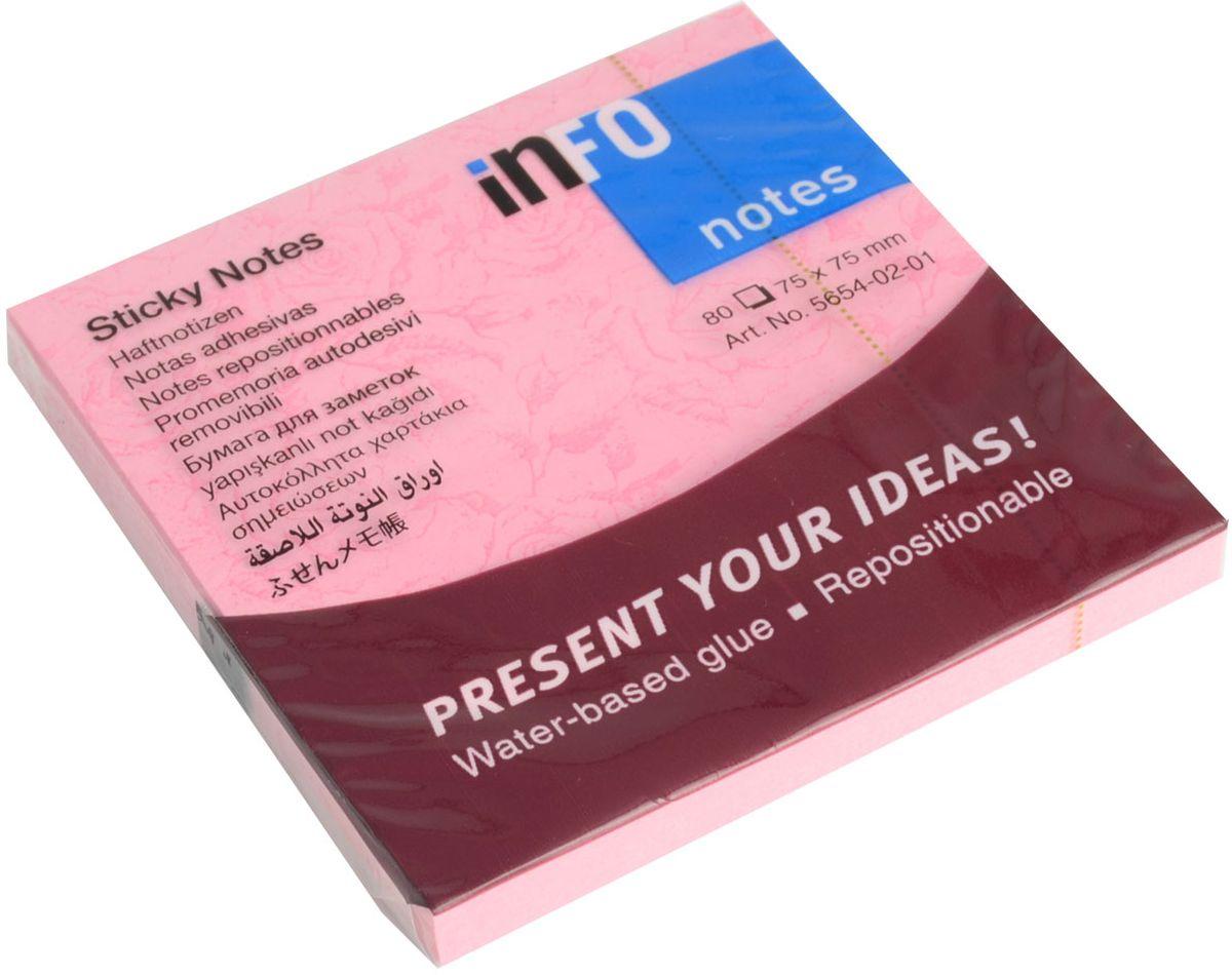 Global Notes Бумага для заметок с липким слоем Розы цвет розовый 80 листов40201Бумага для заметок с липким слоем. Идеально подходит для информации, требующей особого внимания, с нанесенным рисунком Розы на листах. Яркая цветовая гамма. Размер 75х75 мм. Цвет -розовый. В блоке 80 листов Плотность бумаги 70гр/м2
