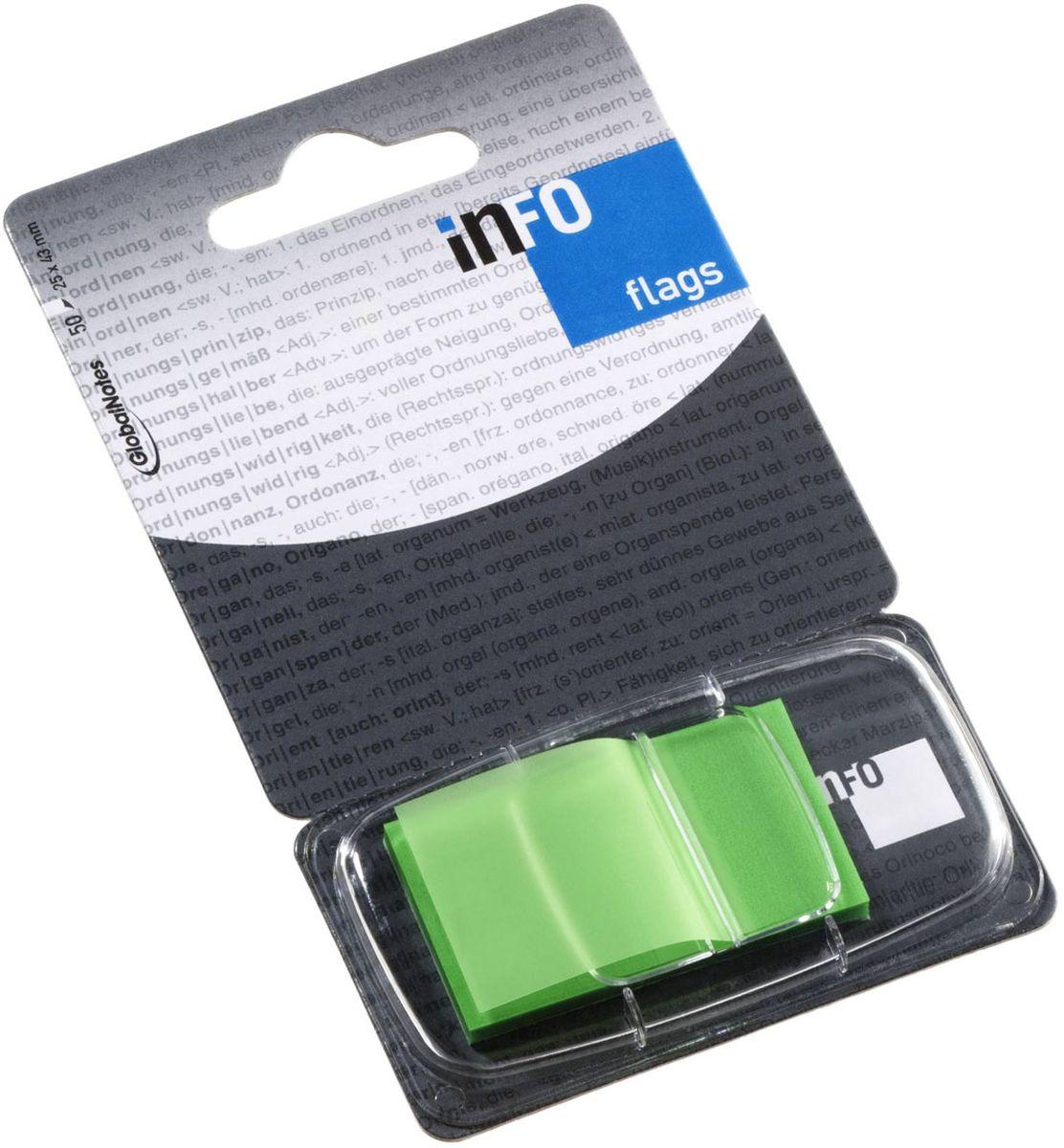 Global Notes Блок-закладка с липким слоем цвет зеленый 50 листов 772799