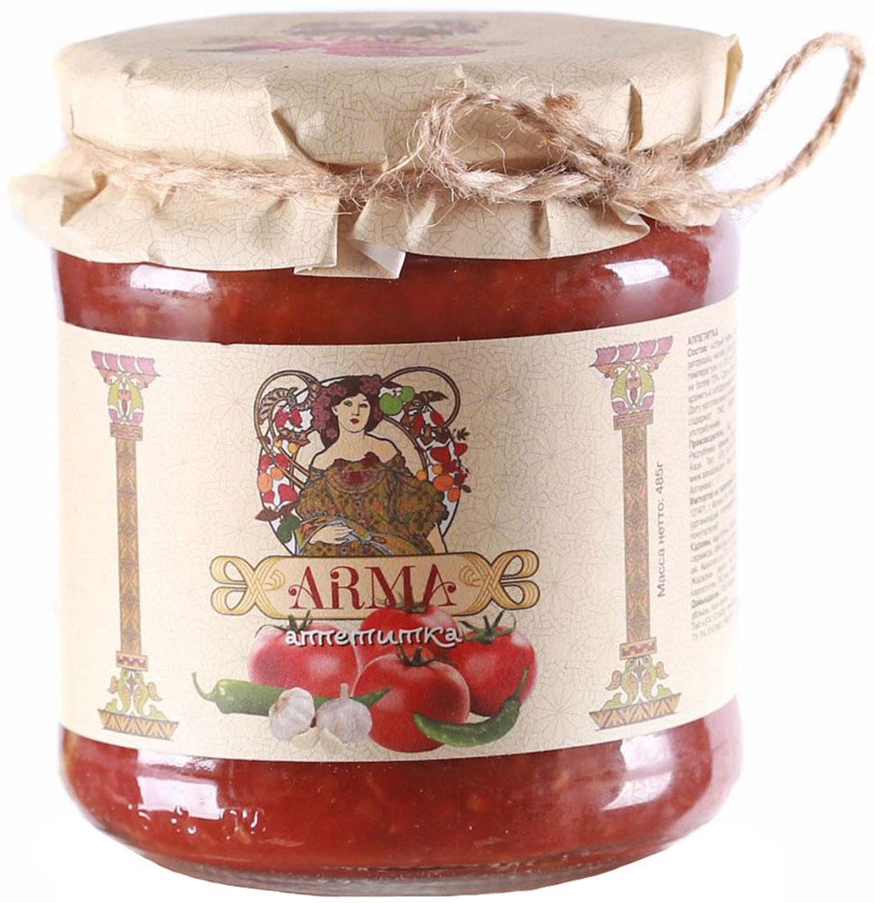 ARMA Аппетитка, 485 г10.52.23Вкуснейшая закуска из свежих, выращенных исключительно в Армении, помидоров, острого перца, и чеснока. Аппетитка ARMA - это аналог томатного соуса, но более изысканный и оригинальный.