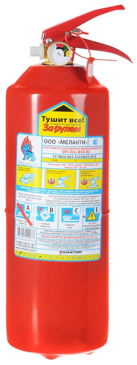 Огнетушитель порошковый ОП–2(з), 2л5205Огнетушитель порошковый ОП–2(з) - предназначен для тушения горючего газа, горючих жидкостей, а так же электроустановок, находящихся под напряжением до 1000 В. Характеристики: Время выхода заряда: не менее 6 сек. Длина выброса: не менее 2 м. Масса: 3 - 3,3 кг Размеры: 32 см х 16,5 см х 12,5 см. Размеры упаковки: 32 см х 16,5 см х 12,5 см. Артикул: 5205.