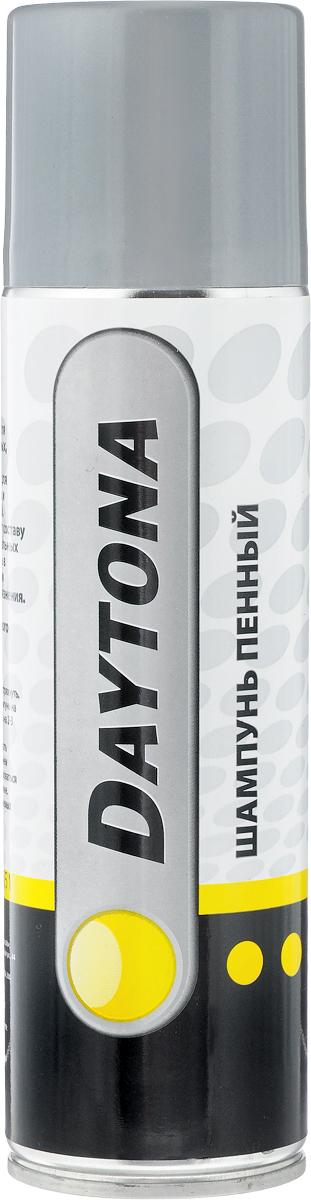 Daytona Пенный аэрозоль для мойки велосипеда, 335 мл2010110Эффективное средство для удаления грязи, насекомых, смазки, масла и других загрязнений. Легко смывается водой. Безопасен для резиновых, пластиковых и металлических покрытий. Активная пена позволяет составу удерживаться на вертикальных поверхностях, проникать в зазоры между деталями, и удалять застарелые загрязнения.