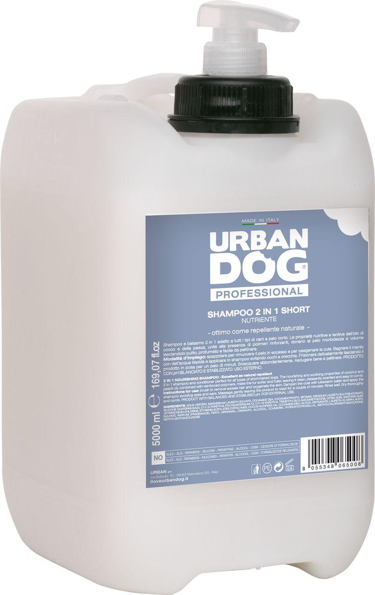 Шампунь для собак Urban Dog, для короткошерстных пород, 2 в 1 питательный, 5 лUD200TSШампунь и бальзам 2 в 1 для всех короткошерстных пород собак. Питающие и смягчающие свойства кокосового масла и персика в сочетании с укрепляющими полимерами придают шерст имягкость и объем, очищают ее, придают аромат и легкость в расчесывании
