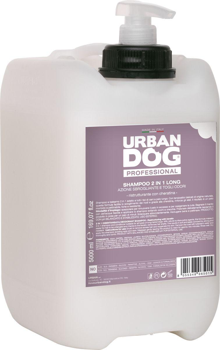 Шампунь для собак Urban Dog, 2 в 1 для длинношерстных пород, распутывающий и удаляющий неприятный запах, 5 лUS201TLШампунь 2 в 1 для длинной шерсти. Благодаря деликатным поверхностно-активным веществам естественного происхождения данная формула облегчает распутывание колтунов, а кератин укрепляет волосяные стержни. В результате шерсть становится мягкой и хорошо расчесывается, получает силу и стойкость.