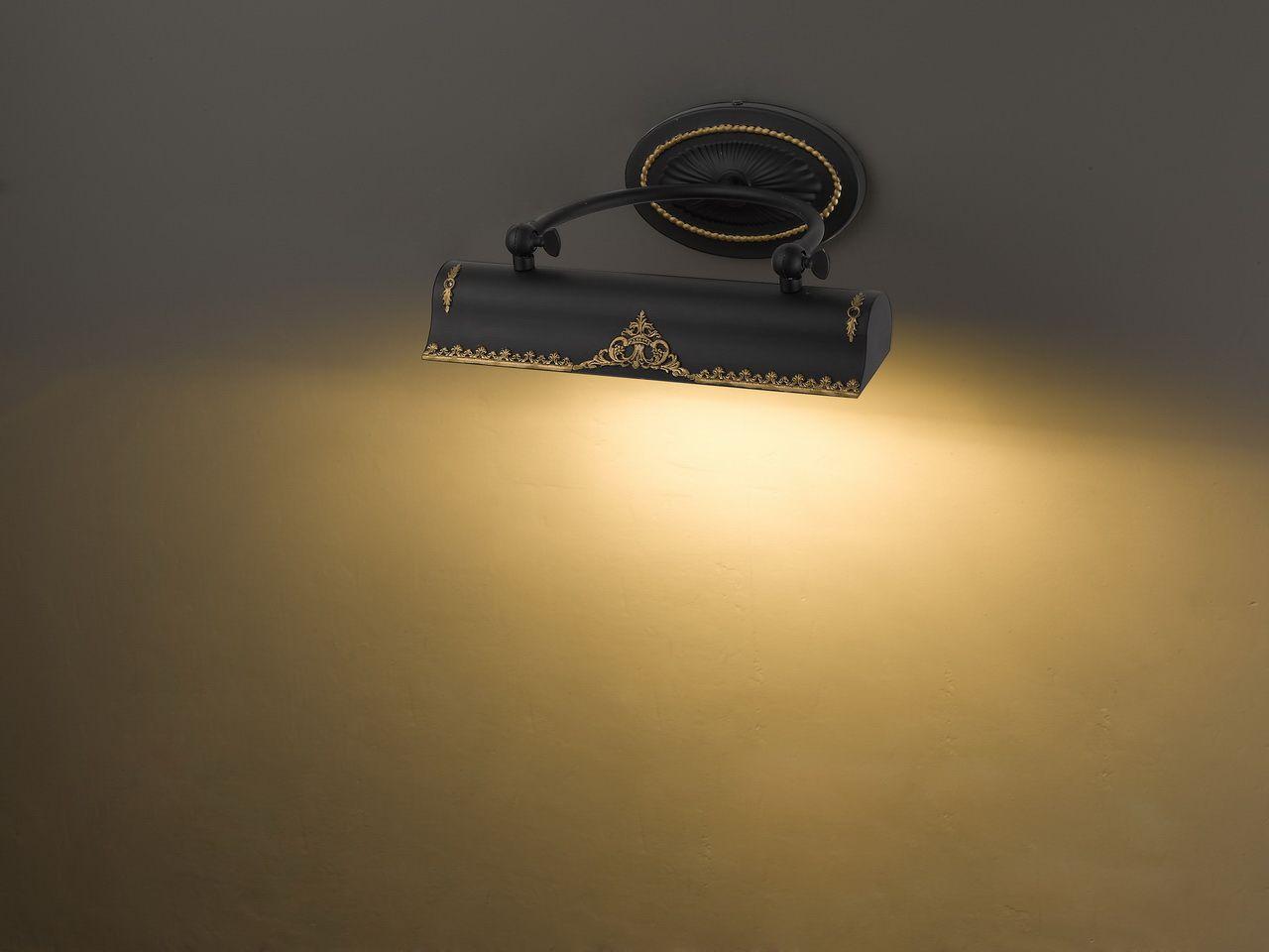 Подсветка для картин Favourite Picturion, 2 х E14, 40W. 1468-2W1468-2W