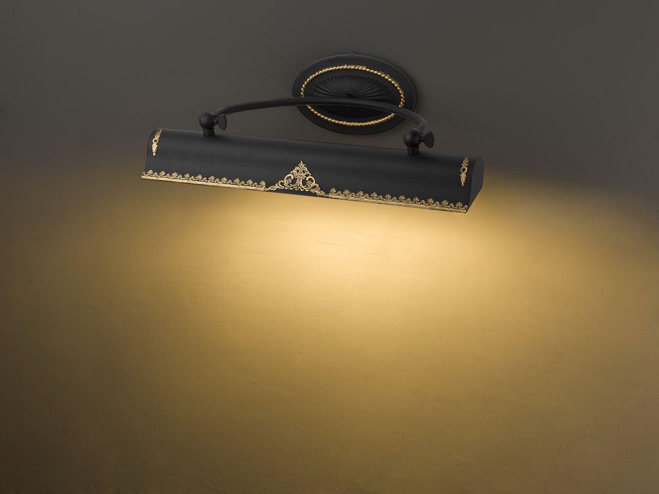 Подсветка для картин Favourite Picturion, 2 х E14, 40W. 1468-2W11468-2W1