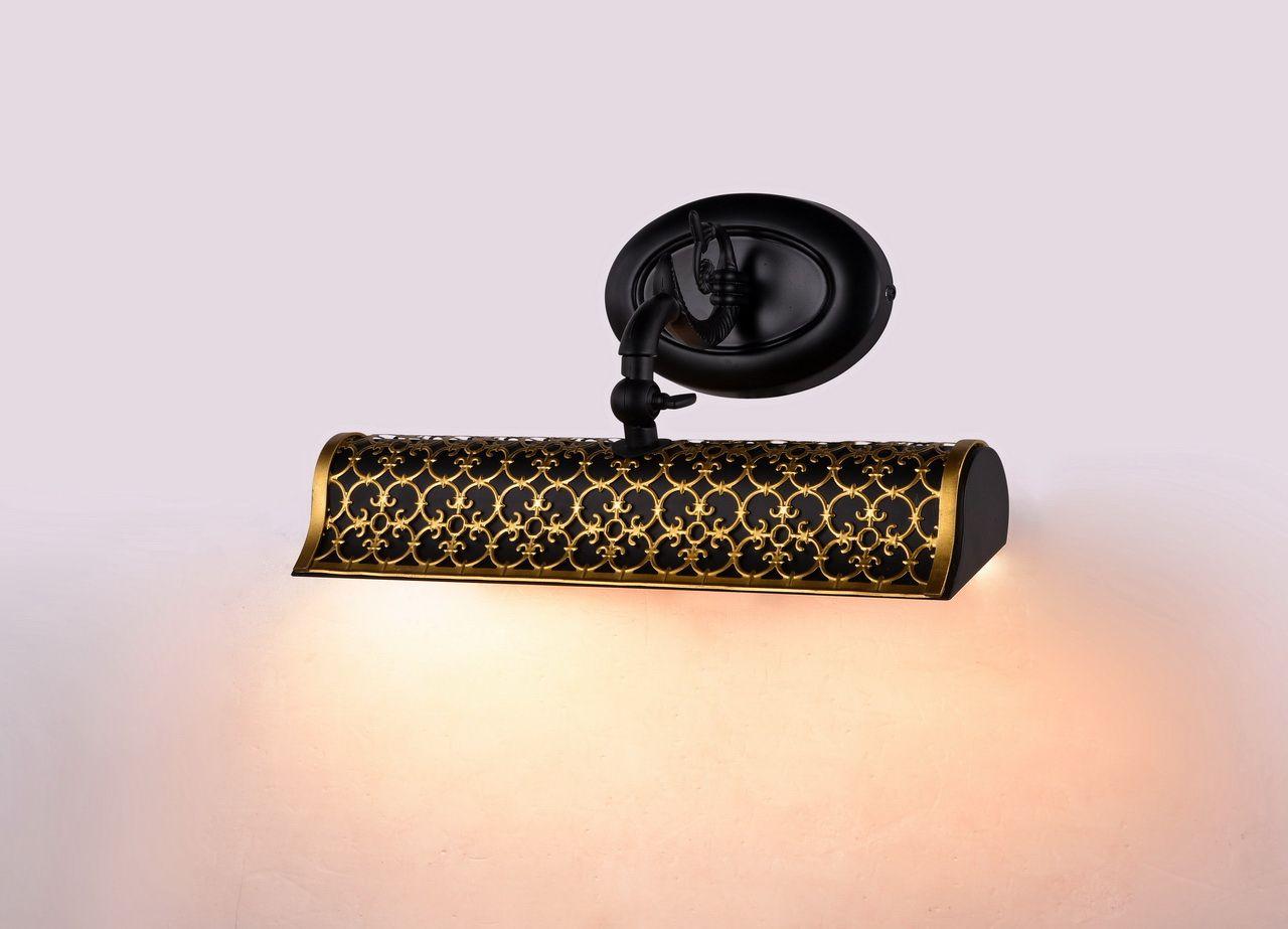 Подсветка для картин Favourite Picturion, 1 х E14, 25W. 1500-2W1500-2W