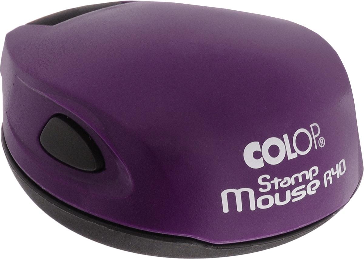 Colop Карманная оснастка для круглой печати Stamp Mouse 40 ммC20003_фиолетовыйКомпактная и функциональная оснастка для круглой печати Colop Stamp Mouse удобна для применения как в офисе, так и в поездке. Оптимальный размер клише при минимальном размере корпуса. Используется под изготовление индивидуального текстового клише. Встроенная подушка синего цвета несменная (заправляется краской). Верхняя часть идеальна для тампопечати рекламной информации. Диаметр - 40 мм.