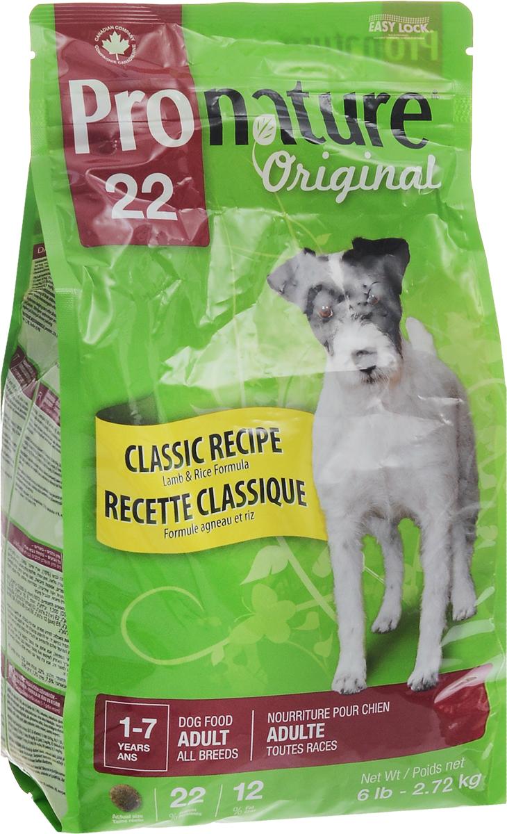 Корм сухой Pronature Original 22, для взрослых собак, с ягненком и рисом, 2,72 кг102.501Pronature Original 22 - это специально разработанный сбалансированный сухой корм с ягненком и рисом для взрослых собак любых породы. Рецепт этой сбалансированной гиппоалергенной формулы Pronature Original предлагает вашему лучшему другу роскошный пир с ягненком. Вы не только сделаете его счастливым и здоровым, но и заставите его осознать, на сколько сильно вы его любите. Вкусный и ароматный рецепт, который подходит для собак с чувствительным желудком, не содержит курицы и сои и помогает сохранить кожу здоровой, а шерсть блестящей. Корм подходит для собак в возрасте от 1 года до 7 лет. Товар сертифицирован.