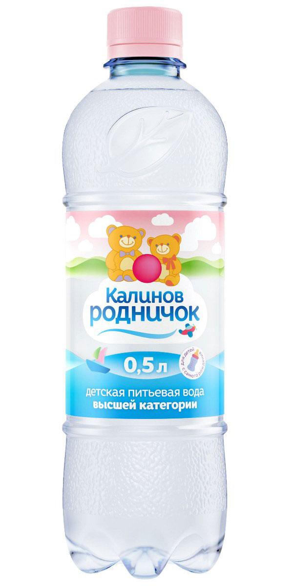 Калинов Родничок питьевая вода для детей, 12 шт по 0,5 л4607050691682Детская питьевая вода Калинов Родничок добывается из артезианской скважины и содержит кальций, магний и фтор. Эти вещества необходимы для правильного формирования костной ткани и зубов малыша. Вода Калинов Родничок предназначена для кормления детей с самого их рождения. Вы также можете использовать воду Калинов Родничок для разведения каш, молочных смесей и приготовления других видов детского питания и напитков.
