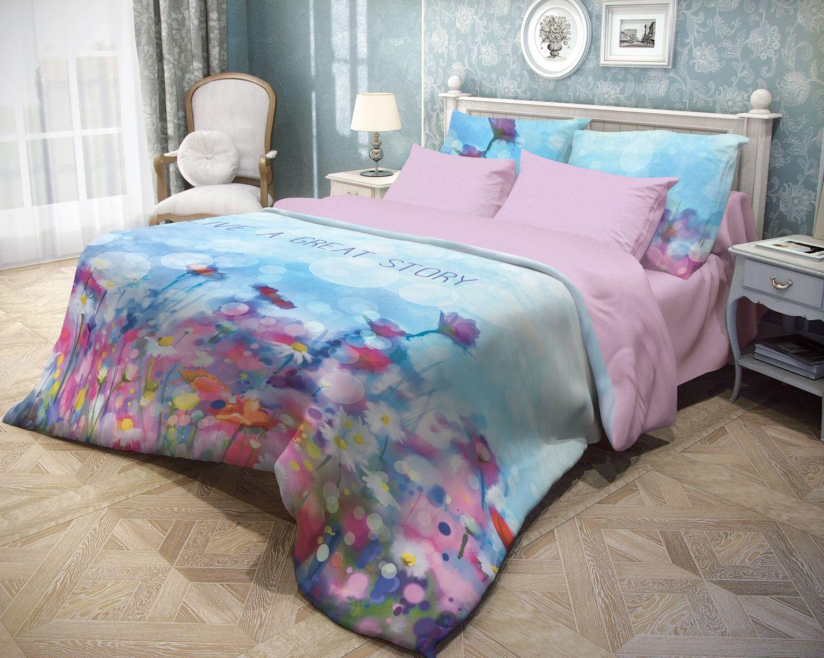 Комплект белья Волшебная ночь Memory, 1,5-спальный, наволочки 70х70706767