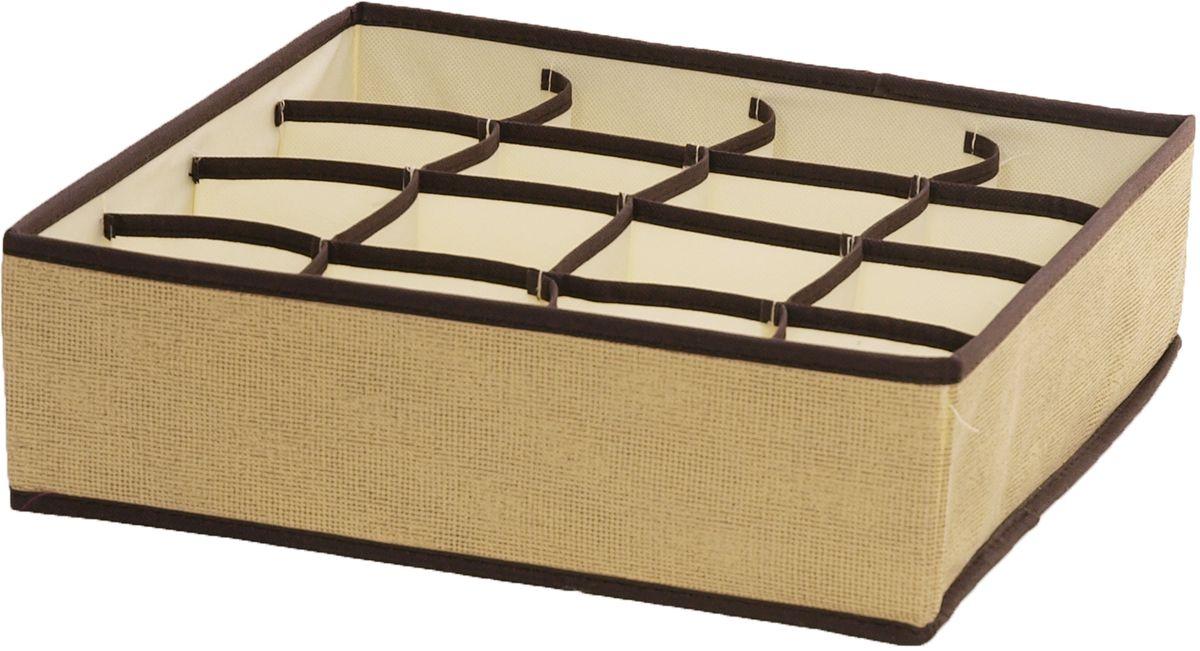 Органайзер HomeMaster, 16 ячеекSTI002Органайзер на 16 ячеек предназначен для хранения аксессуаров и нижнего белья. Он обеспечит бережное хранение вещей и позволит организовать внутреннее пространство вашего дома. Теперь вы быстро найдете необходимую вещь. Органайзер можно расположить, как на полке, так и в выдвижном ящике вашего шкафа.