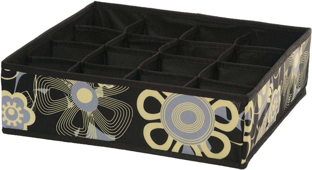 Органайзер HomeMaster, 16 ячеек. STI012STI012Органайзер на 16 ячеек предназначен для хранения аксессуаров и нижнего белья. Он обеспечит бережное хранение вещей и позволит организовать внутреннее пространство вашего дома. Теперь вы быстро найдете необходимую вещь. Органайзер можно расположить, как на полке, так и в выдвижном ящике вашего шкафа.