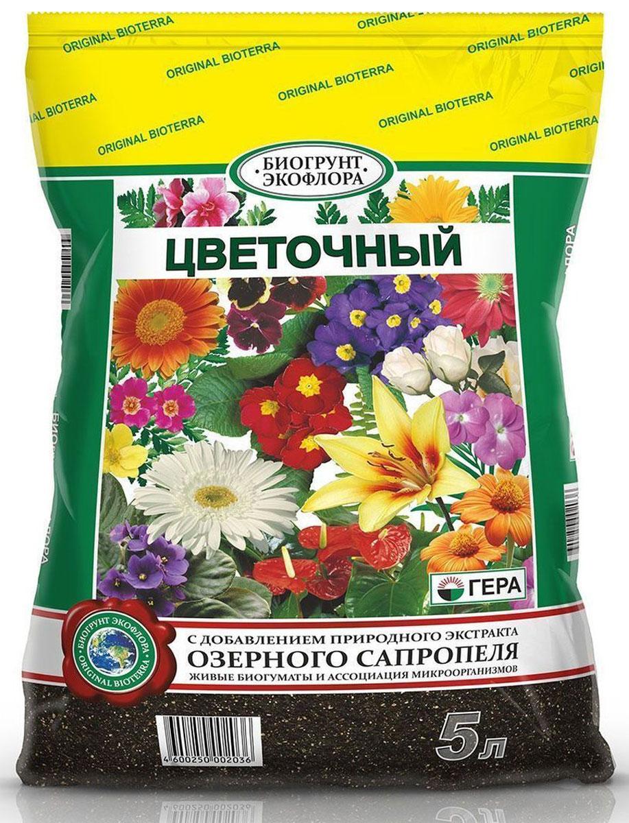 Биогрунт Гера Цветочный, 5 л1005Полностью готовый к применению грунт для выращивания цветочно-декоративных растений в открытом грунте (в качестве основной заправки гряд, клумб, альпийских горок и других цветников) и закрытом грунте (в теплице, зимнем саду, комнатном цветоводстве); проращивания семян; выращивания цветочной и овощной рассады; выгонки луковичных растений; мульчирования (укрытия) почвы под растениями; посадки, пересадки, подсыпки или смены верхнего слоя почвы у растущих растений. Состав: смесь торфов различной степени разложения, экстракт сапропеля, песок речной термически обработанный, гумат калия, комплексное минеральное удобрение, вермикулит/агроперлит, мука известняковая (доломитовая).