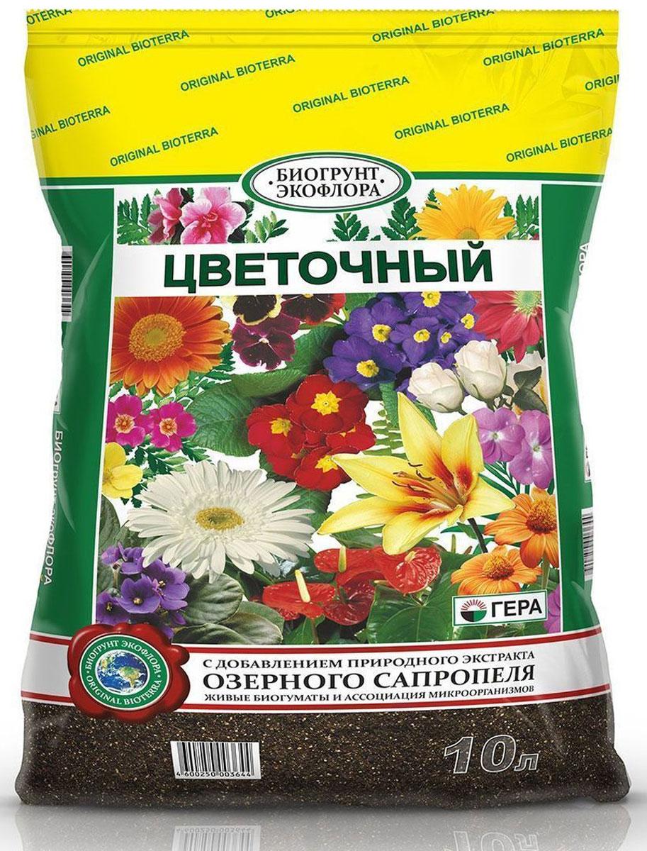 Биогрунт Гера Цветочный, 10 л1006Полностью готовый к применению грунт для выращивания цветочно-декоративных растений в открытом грунте (в качестве основной заправки гряд, клумб, альпийских горок и других цветников) и закрытом грунте (в теплице, зимнем саду, комнатном цветоводстве); проращивания семян; выращивания цветочной и овощной рассады; выгонки луковичных растений; мульчирования (укрытия) почвы под растениями; посадки, пересадки, подсыпки или смены верхнего слоя почвы у растущих растений. Состав: смесь торфов различной степени разложения, экстракт сапропеля, песок речной термически обработанный, гумат калия, комплексное минеральное удобрение, вермикулит/агроперлит, мука известняковая (доломитовая).