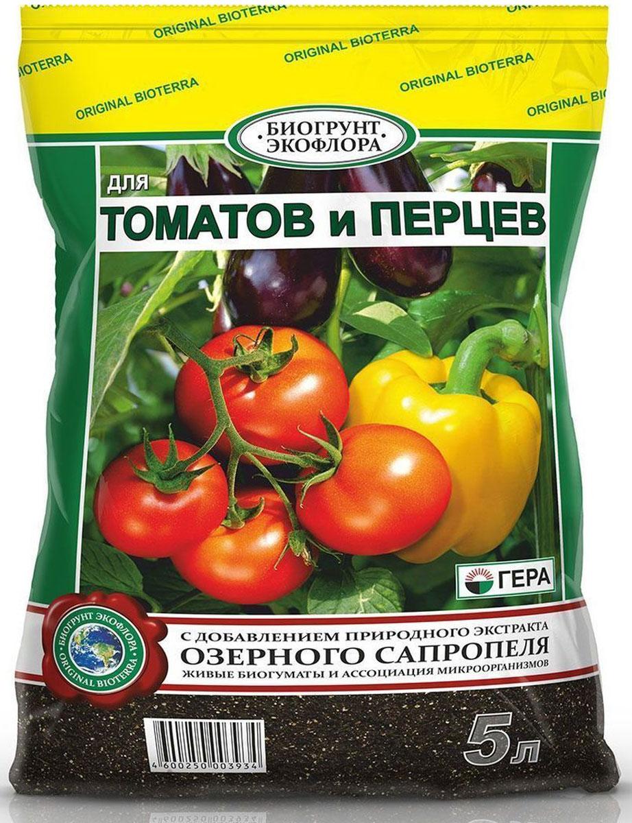 Биогрунт Гера Для томатов и перцев, 5 л1025Полностью готовый к применению грунт для выращивания томатов, перцев, баклажанов. Применяется для выращивания и подкормки овощной рассады, проращивания семян, пикировки и высадки в закрытый и открытый грунт, обогащения верхнего слоя почвы. Состав: смесь торфов различной степени разложения, экстракт сапропеля, песок речной термически обработанный, гумат калия, комплексное минеральное удобрение, вермикулит/агроперлит, мука известняковая (доломитовая).