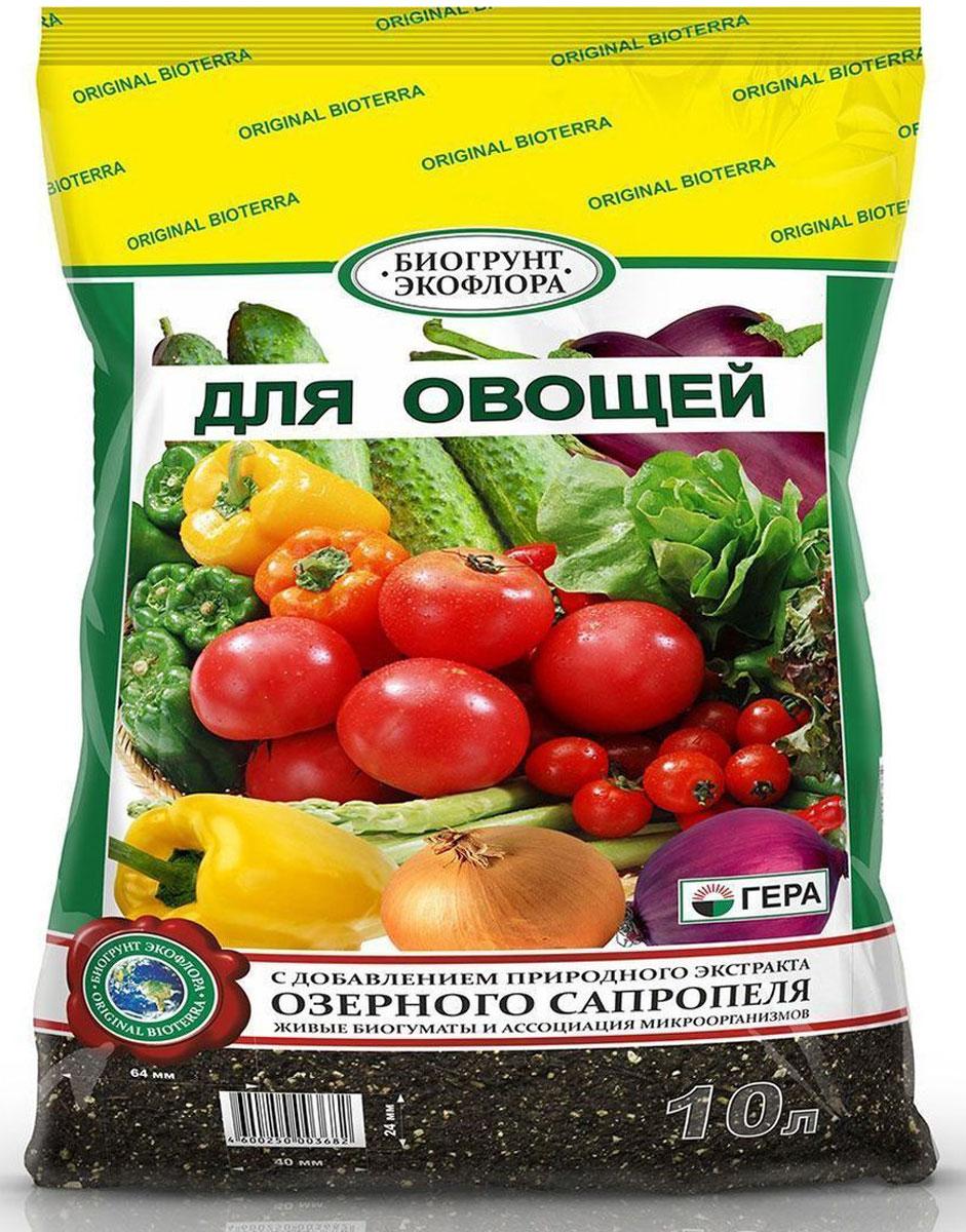 Биогрунт Гера Для овощей, 10 л1036Полностью готовый к применению грунт для различных овощных культур (томатов, перцев, баклажанов, огурцов, капусты, редьки, редиса, сельдерея, луковых овощных культур и др.). Применяется для выращивания и подкормки овощной рассады, проращивания семян, пикировки и высадки в закрытый и открытый грунт, обогащения верхнего слоя почвы. Состав: смесь торфов различной степени разложения, экстракт сапропеля, песок речной термически обработанный, гумат калия, комплексное минеральное удобрение, вермикулит/агроперлит, мука известняковая (доломитовая).