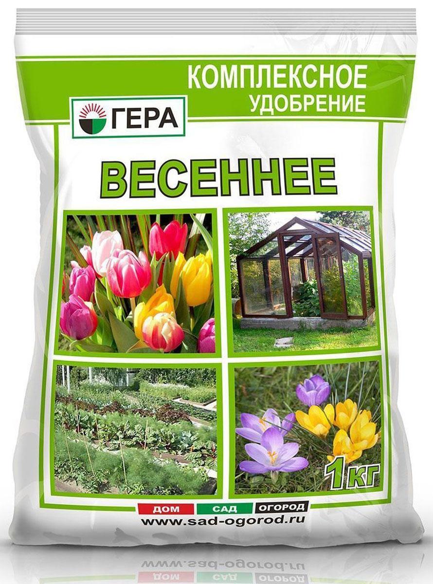 Удобрение Гера Весеннее, 1 кг2013Гера Весеннее применяется для основного внесения и подкормки в начале вегетационного периода (весна-лето) овощных, плодово-ягодных, цветочно-декоративных культур в открытом и защищенном грунте. Содержит полный сбалансированный набор элементов питания, необходимых для нормального роста и развития растений. Обеспечивает рост вегетативной массы и корневой части растений, повышает устойчивость растений к неблагоприятным воздействиям окружающей среды, болезням и вредителям. Ускоряет развитие растений, создает основу для будущего урожая.