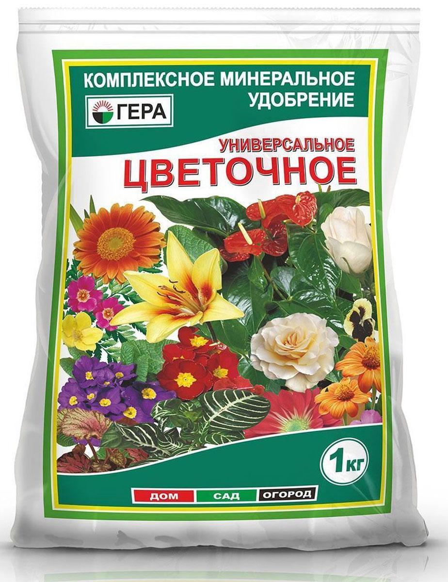 Удобрение Гера Цветочное универсальное, 1 кг2020Смешанное удобрение для основного внесения и подкормки на всех видах почв однолетних и многолетних цветочных растений, а также декоративно-цветущих кустарников (розы, жасмин и др.), комнатных и балконных цветов. Содержит полный сбалансированный набор элементов питания, необходимых для нормального роста и развития растений. Стимулирует длительное и пышное цветение, улучшает декоративные свойства.