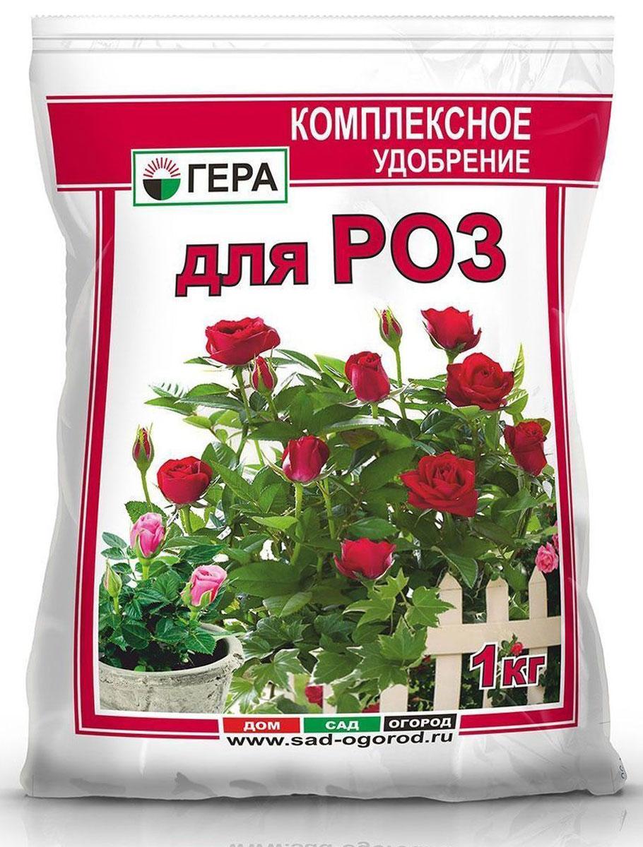 Удобрение Гера Для Роз, 1 кг2021Гера для Роз ? смешанное удобрение для основного внесения и подкормки роз и другихцветочно-декоративных садовых, оранжерейных, комнатных и балконныхрастений. Содержит полный сбалансированный набор элементов питания, необходимых для нормального роста и развития растений. Стимулирует длительное и пышное цветение, улучшает декоративные свойства.