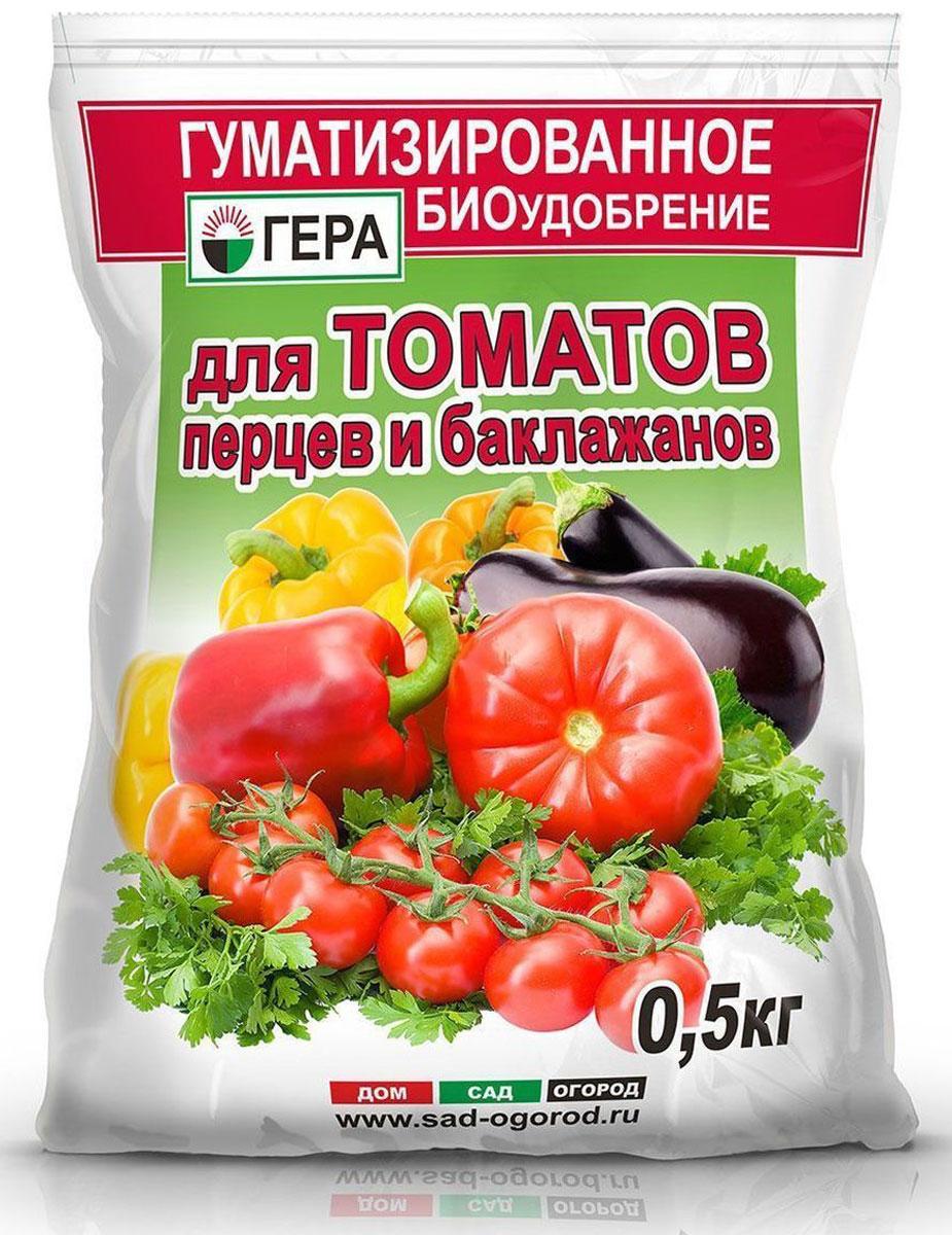 Удобрение Гера Для томатов и перцев, 0,5 кг5005Смешанное удобрение для основного внесения и подкормки томатов, перцев, баклажанов на всех видах почв . Не содержит хлора и нитратного азота. Содержит полный сбалансированный набор элементов питания, необходимых для нормального роста и развития растений. Стимулирует развитие плодов, улучшает вкусовые качества. Введение гумата увеличивает рост наземной и корневой части растений, повышает устойчивость растений к неблагоприятным воздействиям среды, болезням и вредителям, а также позволяет повысить эффективность усвоения минеральных компонентов удобрения за счет перевода их в более доступную для растений форму.