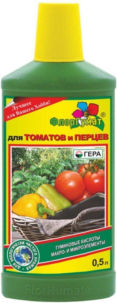 Удобрение Гера ФлорГумат. Для томатов, перцев, баклажанов, 0,5 л7003Комплексное удобрение на основе гуминового экстракта сапропеля содержит полный набор элементов питания и микроэлементов. Позволяет вырастить экологически чистую продукцию, восстанавливает естественное плодородие почвы. Увеличивает эффективность усвоения элементов питания. Улучшает всхожесть семян, обеспечивает получение здоровой рассады, способствует ускорению созревания и повышению урожайности, улучшает качество и лежкость готовой продукции. Повышает устойчивость к неблагоприятным факторам окружающей среды.