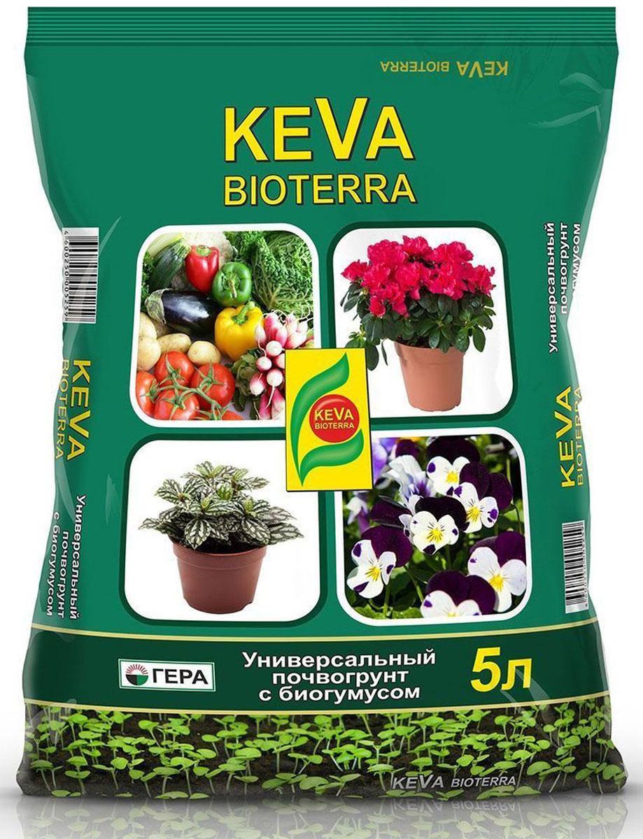 Почвогрунт Гера Keva Bioterra. Универсальный, 5 л701Полностью готовая к применению почвенная смесь. Применяется для выращивания овощных и цветочно-декоративных растений. В открытом грунте (в качестве основной заправки гряд, клумб, альпийских горок и других цветников) и закрытом грунте (в теплице, зимнем саду, комнатном цветоводстве); посадки плодово-ягодных и декоративных деревьев и кустарников; проращивания семян; выращивания овощной и цветочной рассады; выгонки луковичных растений; мульчирования (укрытия) почвы под растениями; посадки, пересадки, подсыпки или смены верхнего слоя почвы у растущих растений. Состав: Высококачественная смесь торфов различной степяни разложения, комлексное минеральное удобрение, БИОгумус, гумат калия, мука доломитовая (известняковая), песок речной термически обработанный.
