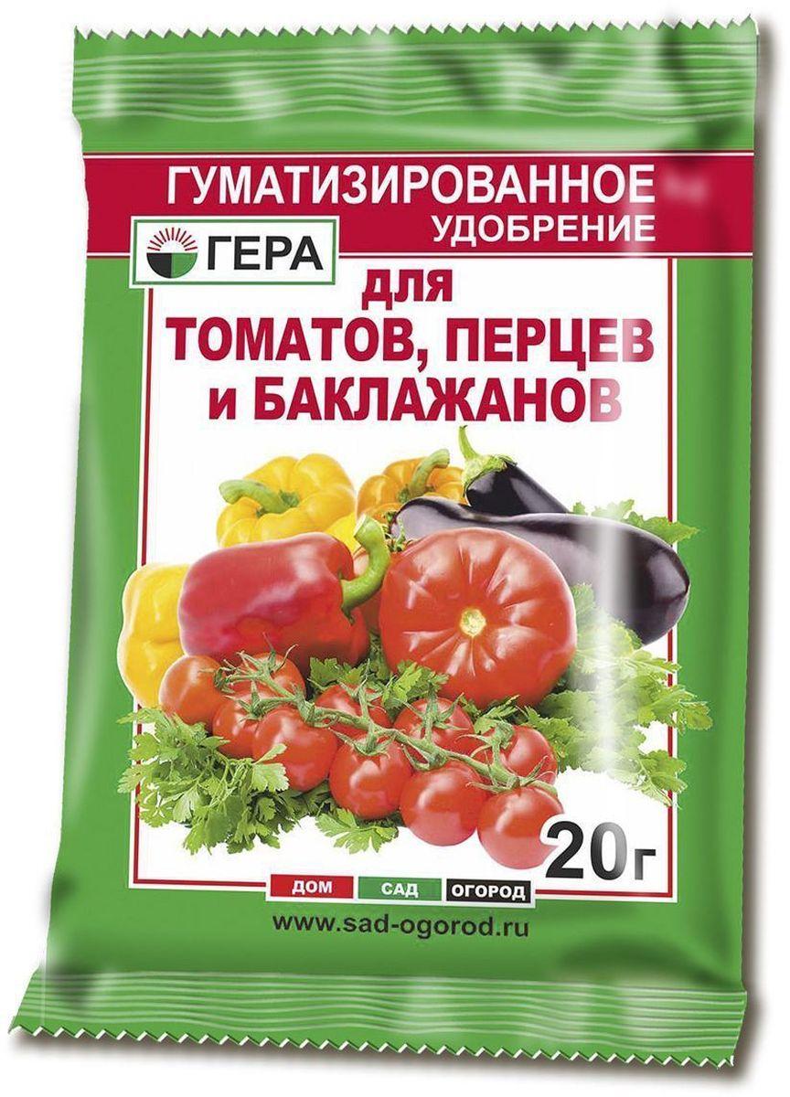 Удобрение Гера Для томатов и перцев, 20 г8012Смешанное удобрение для основного внесения и подкормки томатов, перцев, баклажанов на всех видах почв . Не содержит хлора и нитратного азота. Содержит полный сбалансированный набор элементов питания, необходимых для нормального роста и развития растений. Стимулирует развитие плодов, улучшает вкусовые качества. Введение гумата увеличивает рост наземной и корневой части растений, повышает устойчивость растений к неблагоприятным воздействиям среды, болезням и вредителям, а также позволяет повысить эффективность усвоения минеральных компонентов удобрения за счет перевода их в более доступную для растений форму.