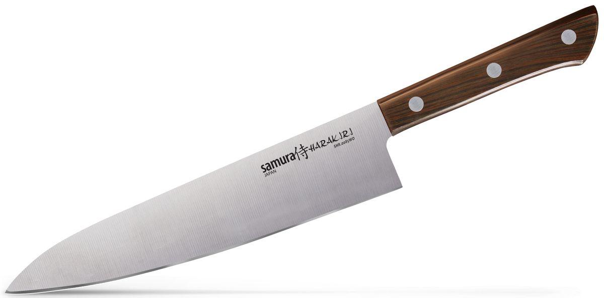 Нож Samura Harakiri. Шеф . SHR-0085WOSHR-0085WO