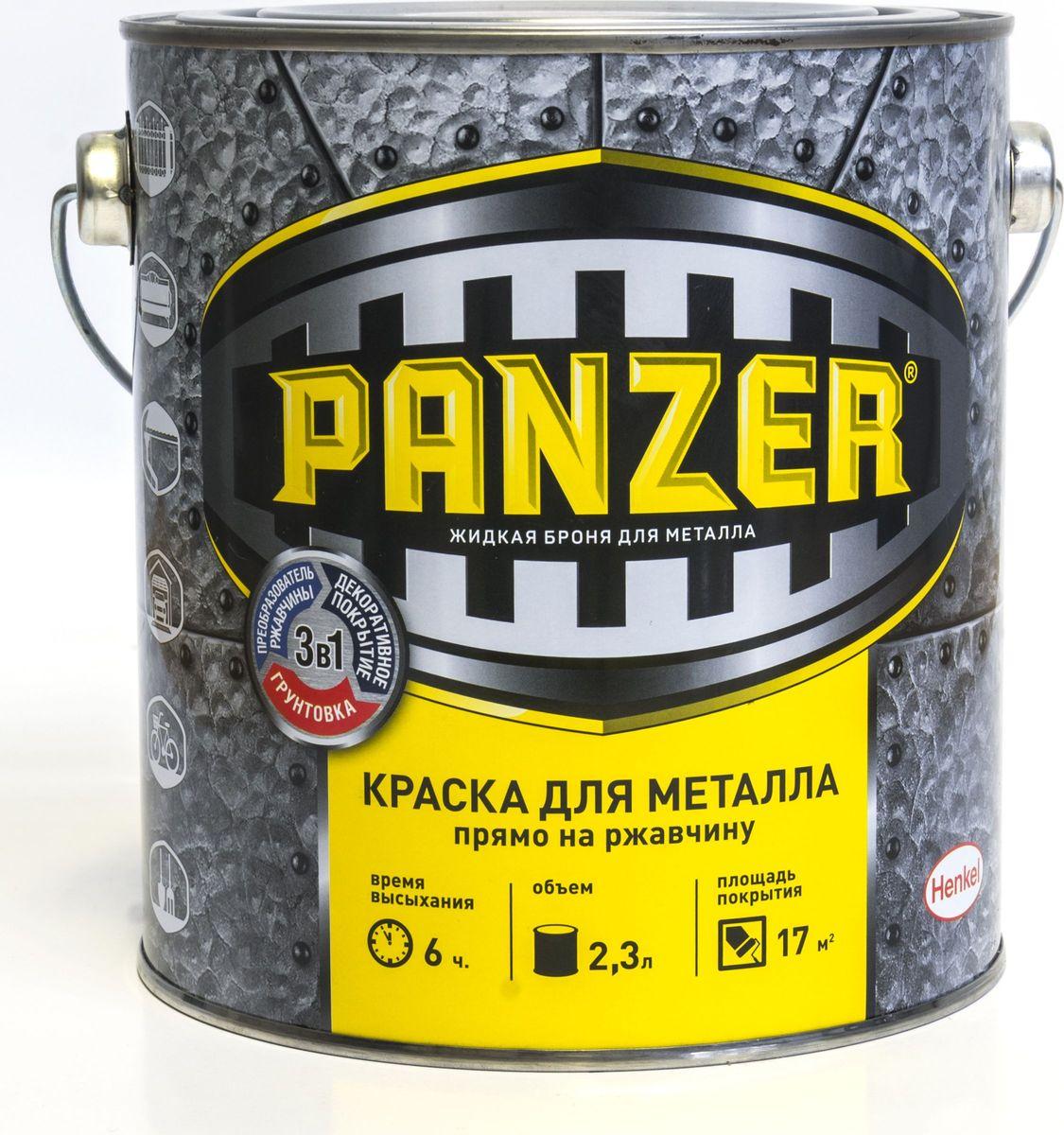 """Краска эмалевая молотковая для металла """"Panzer"""", цвет: зеленый (6005), 2,3 л TBVPAM036005B"""