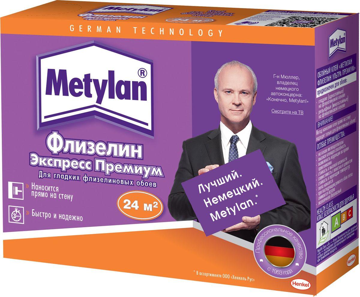 """Клей обойный Metylan """"Флизелин Экспресс Премиум"""", 210 г 1959108"""