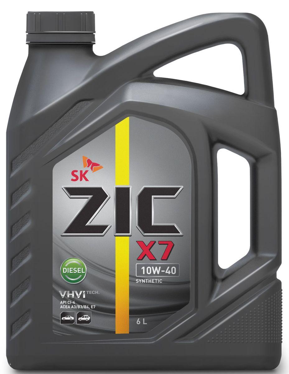Масло моторное ZIC X7 Diesel, синтетическое, класс вязкости 10W-40, API CI-4/SL, 6 л. 172607172607Всесезонное синтетическое моторное масло высшего качества ZIC X7 Diesel предназначено для дизельных двигателей малого и среднего объемов. Изготовлено на основе базового масла YUBASE и сбалансированного пакета современных присадок. Адаптировано к дизельному топливу российских стандартов. Плотность при 15°C: 0,8507 г/см3. Температура вспышки: 226°С. Температура застывания: -37,5°С.