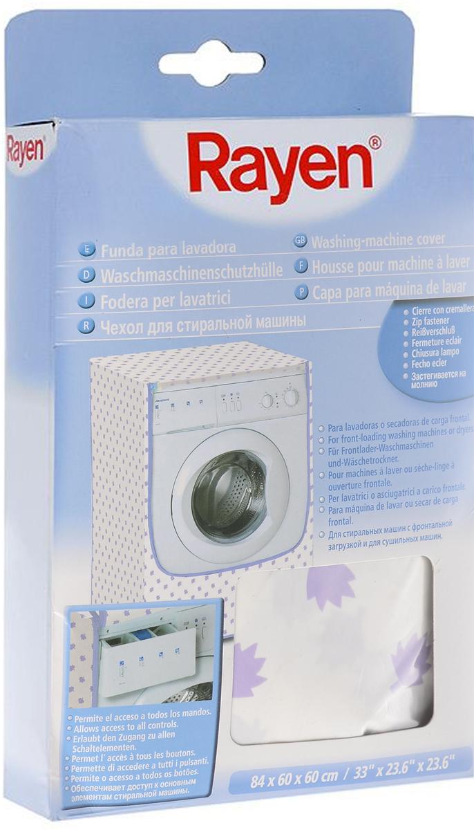 Чехол повышенной прочности Rayen для стиральной машины с горизонтальной загрузкой, 84 см х 60 см х 62368.6_сиреневый листокЧехол повышенной прочности Rayen для стиральной машины с горизонтальной загрузкой, 84 см х 60 см х 6