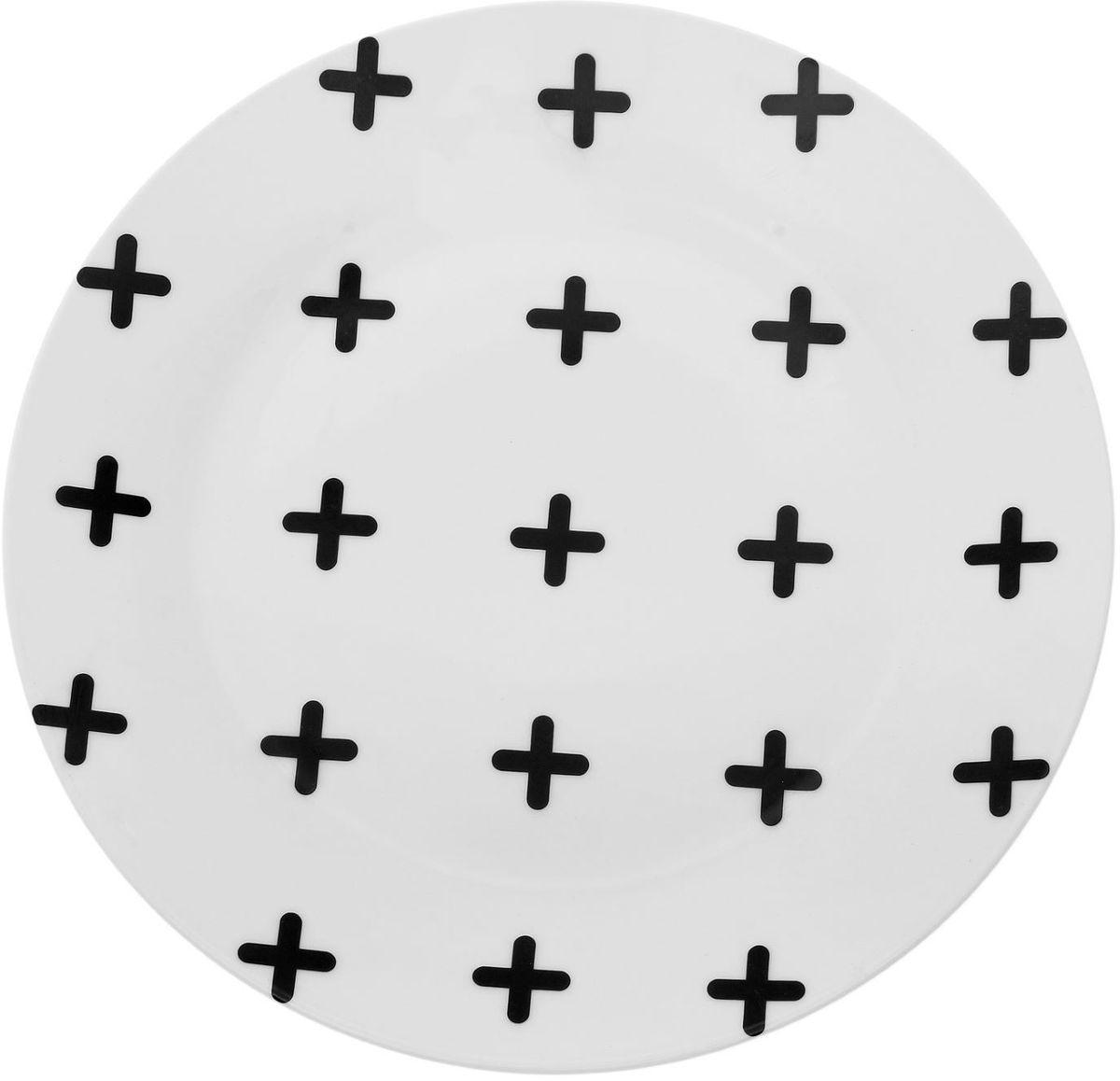Тарелка Сотвори чудо My Little Cross, диаметр 23 см1661827Хотите обновить интерьер кухни или гостиной? Устраиваете необычную фотосессию или тематический праздник? А может, просто ищете подарок для близкого человека? Посуда « Сотвори Чудо» — правильный выбор в любой ситуации. Её достоинства: изящный фаянс нежного сливочного цвета; стойкость краски; пригодность для посудомоечных машин.