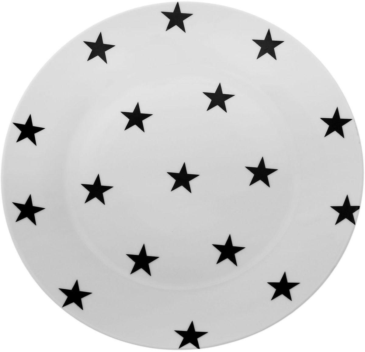 Тарелка Сотвори чудо My Little Star, диаметр 23 см1661831Хотите обновить интерьер кухни или гостиной? Устраиваете необычную фотосессию или тематический праздник? А может, просто ищете подарок для близкого человека? Посуда « Сотвори Чудо» — правильный выбор в любой ситуации. Её достоинства: изящный фаянс нежного сливочного цвета; стойкость краски; пригодность для посудомоечных машин.
