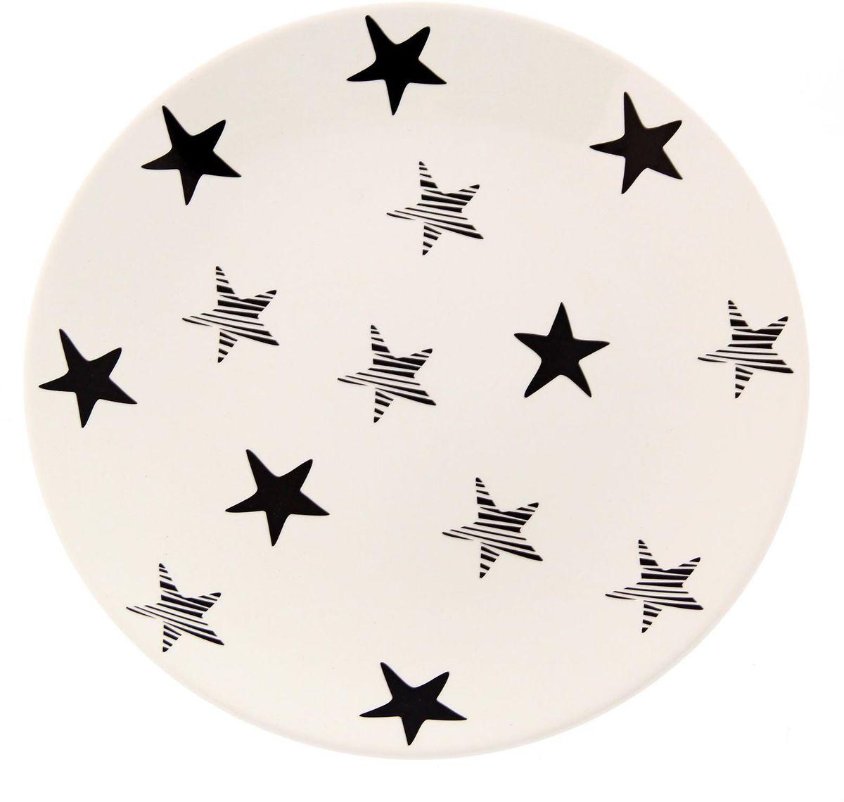 Тарелка Сотвори чудо My Little Star, диаметр 22 см2277884Хотите обновить интерьер кухни или гостиной? Устраиваете необычную фотосессию или тематический праздник? А может, просто ищете подарок для близкого человека? Посуда « Сотвори Чудо» — правильный выбор в любой ситуации. Её достоинства: изящный фаянс нежного сливочного цвета; стойкость краски; пригодность для посудомоечных машин.