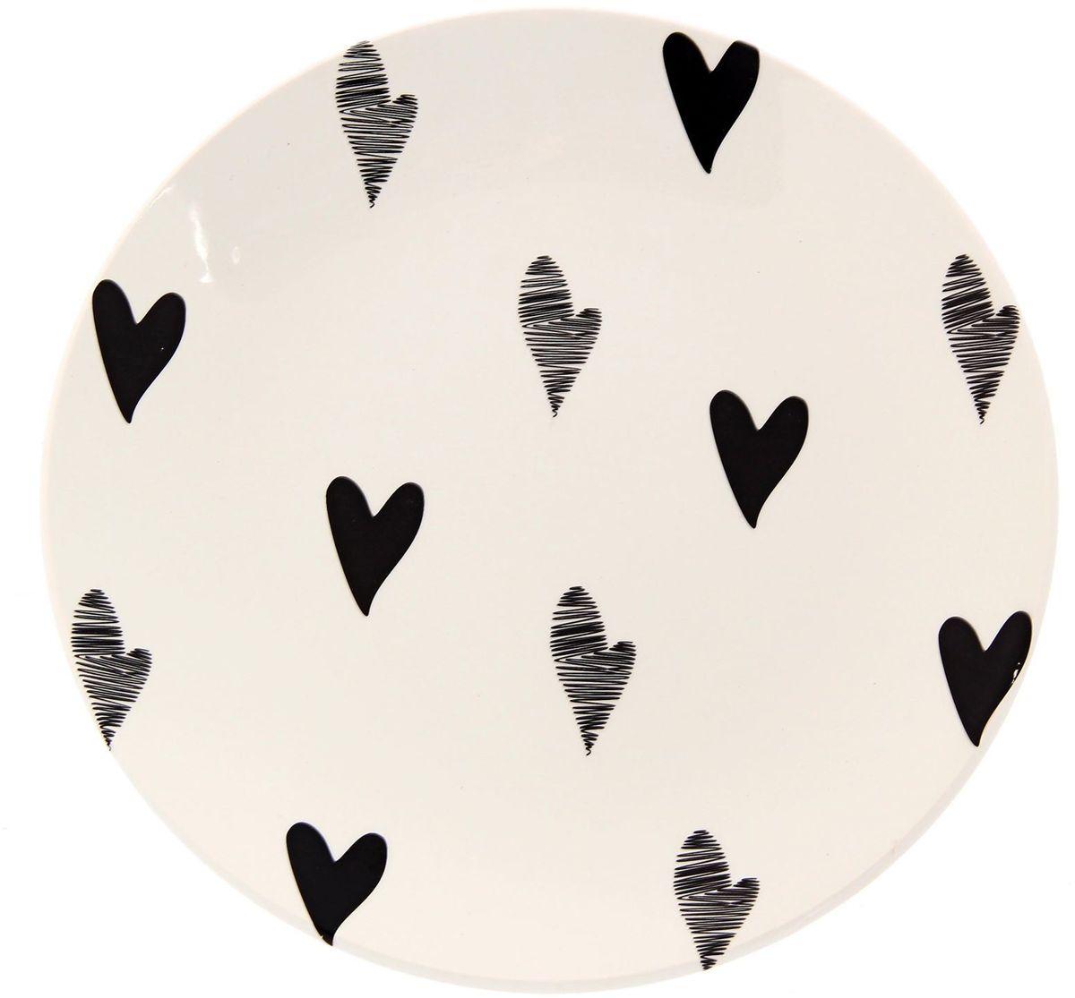 Тарелка Сотвори чудо Маленькое сердце, диаметр 22 см2277891Хотите обновить интерьер кухни или гостиной? Устраиваете необычную фотосессию или тематический праздник? А может, просто ищете подарок для близкого человека? Посуда « Сотвори Чудо» — правильный выбор в любой ситуации. Её достоинства: изящный фаянс нежного сливочного цвета; стойкость краски; пригодность для посудомоечных машин.