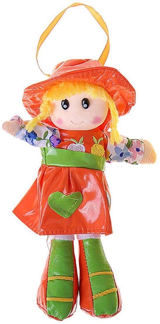 Sima-land Мягкая кукла Платьишко с сердечками 311471