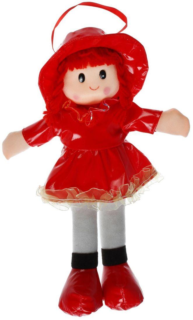 Sima-land Мягкая кукла в платье с бахромой 328071