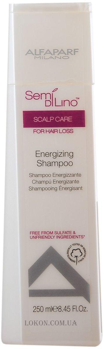 Alfaparf Milano Alfaparf Semi Di Lino Scalp Energizing Shampoo Шампунь энергетический против выпадения волос, 250 мл 10026