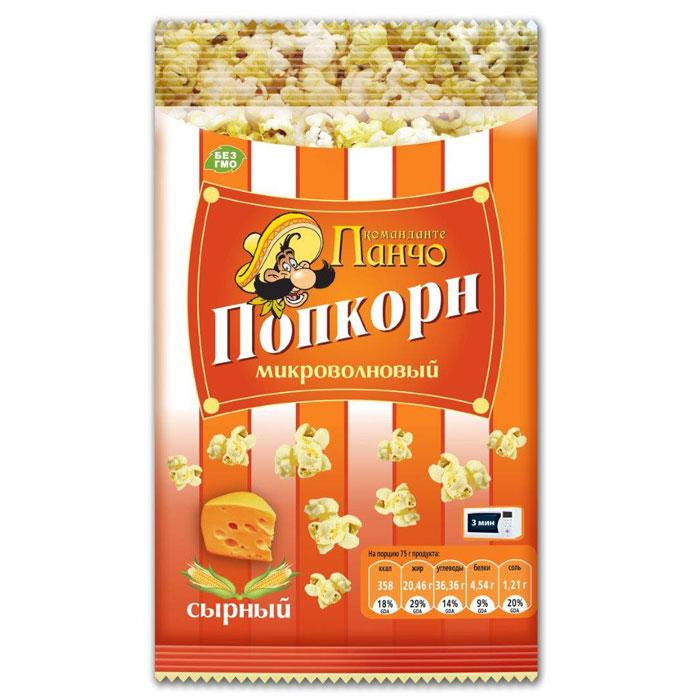 Команданте Панчо Сырный попкорн для микроволновой печи, 75 г