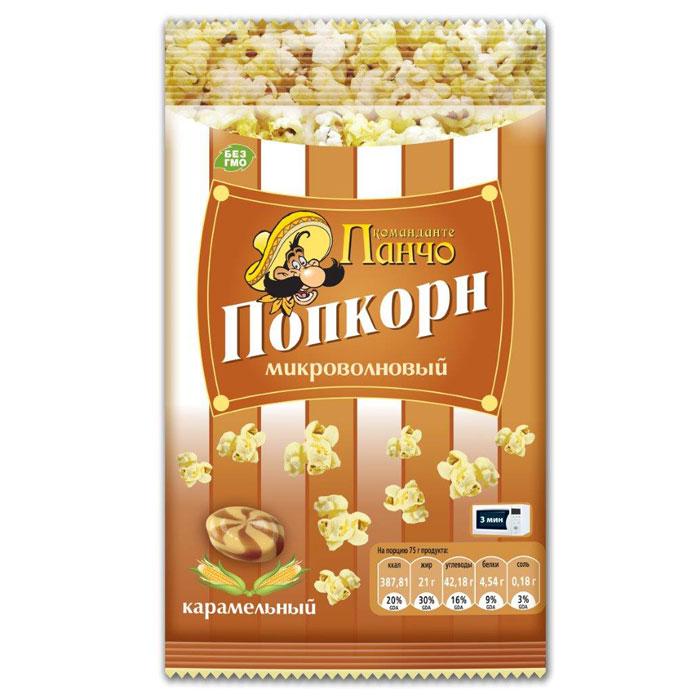 Команданте Панчо Карамельный попкорн для микроволновой печи, 75 г