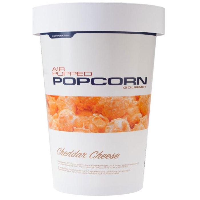 Попокорн, с ярким вкусом сыра Чеддер - для истинных гурманов!