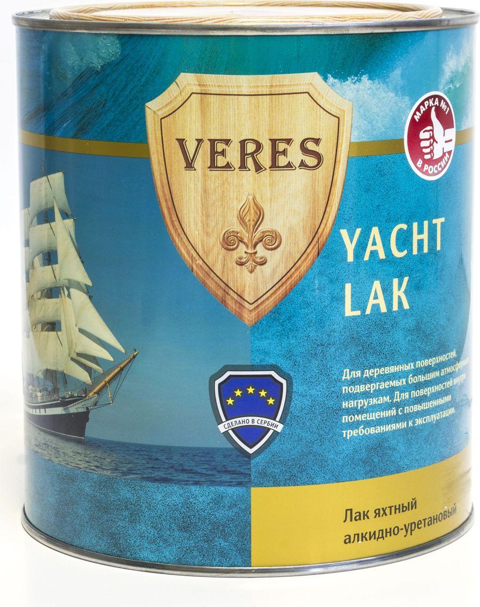 """Лак алкидный яхтный """"Veres"""", полуматовый, 2,5 л"""