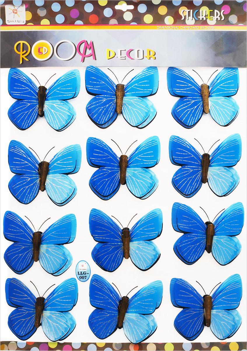 Room Decor Наклейка интерьерная 5D Полет бабочек цвет голубой 12 шт