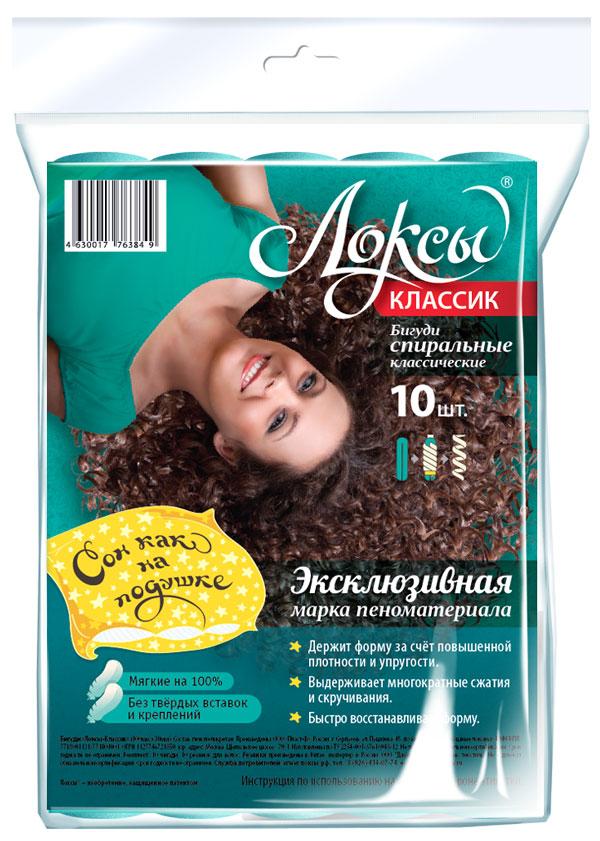 Локсы Бигуди Классик, 10 штукL-cl001Локсы Классик – бигуди для спиральной завивки волос средней длины. Они создают локоны классического, наиболее часто используемого размера. Завивать волосы на Локсы очень просто! 1. Увлажните волосы. Лучше всего, если вы будете завивать волосы через час-два после мытья головы. 2. Отделите прядь волос. 3. Захватите прядь локсами, как зажимом для волос. 4. Одной рукой захватите Локсы у основания, а другой – завивайте локон вокруг бигуди, стараясь размещать витки как можно более плотно друг к другу. 5. Конец пряди закрепите на бигуди с помощью резинки. 6. Подобным образом накрутите все волосы. Чем больше прядей вы сделаете, тем более пышной будет ваша прическа. На локсах очень мягко спать, попробуйте! 7. Через некоторое время снимите бигуди В результате – роскошная спиральная завивка по всей длине волос. Какие локоны вы хотите получить? Мягкие и струящиеся или упругие и пружинистые? С локсами возможно всё, результат завивки будет...