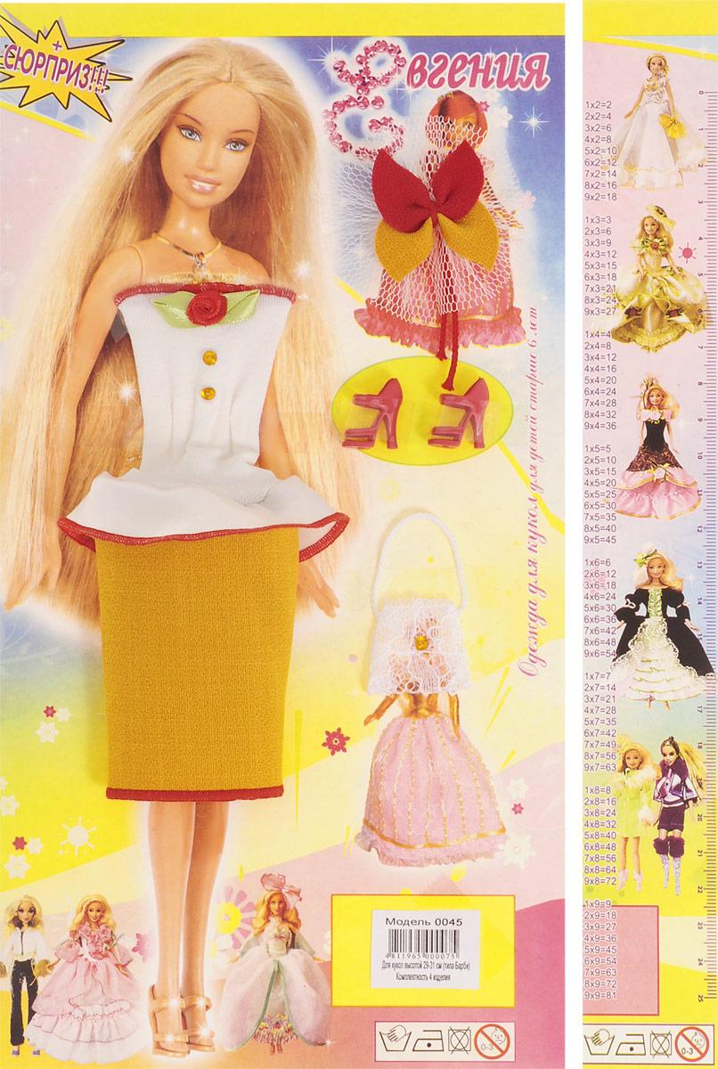 Евгения-Брест Одежда для кукол Платье цвет белый горчичный 0045_белый, желтый