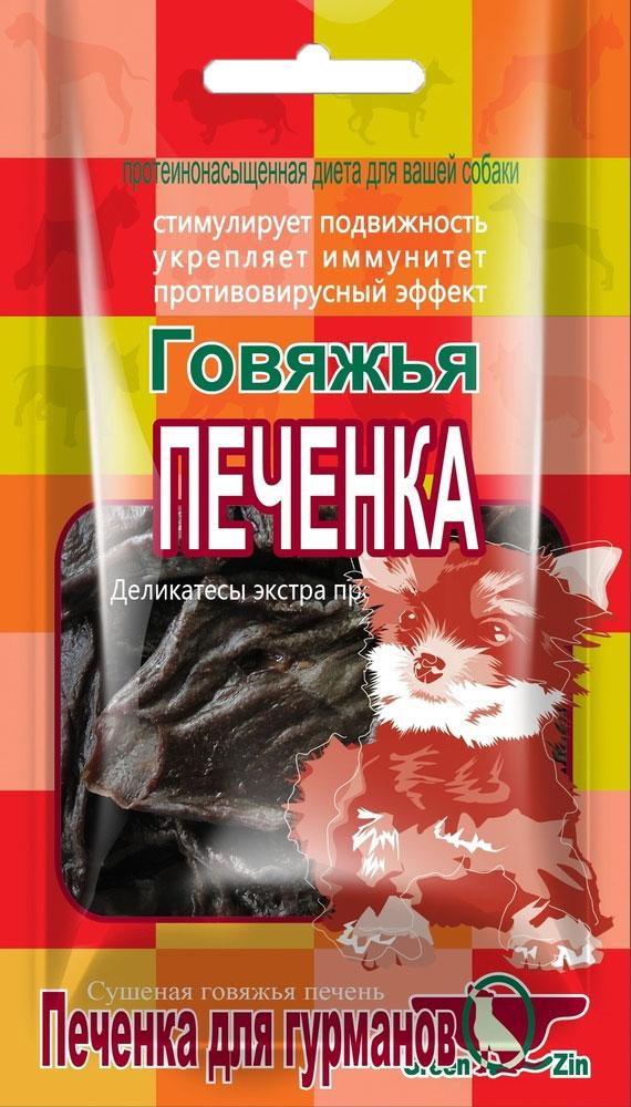 """Лакомство для собак """"GreenQZin"""", сушеная говяжья печенка, 80 г BfLv80p"""