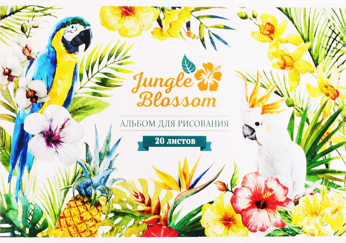 ArtSpace Альбом для рисования Цветы Jungle Blossom 2 20 листовА20ГЛ_9059_цветы2Альбом для рисования ArtSpace Цветы. Jungle Blossom - 2 непременно порадует вашего малыша и вдохновит его на творчество. Оригинальная обложка привлечет внимание юного художника. Обложка выполнена из картона и оформлена изображением экзотических попугаев на ветках тропических деревьев с цветами и фруктами. Обложка оформлена золотистым тиснением. Внутренний блок представлен 20 листами и изготовлен из высококачественной бумаги, что гарантирует чистоту рисунков, высокие укрывистые качества и комфорт при рисовании. Рисование поможет раскрыть таланты малыша, а также способствует развитию мелкой моторики и художественного вкуса. А с альбомом для рисования ArtSpace Цветы. Jungle Blossom - 2 рисовать легко и приятно!
