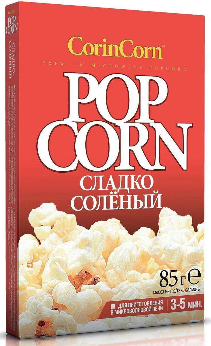 CorinCorn Сладко-соленый попкорн для микроволновой печи, 85 г