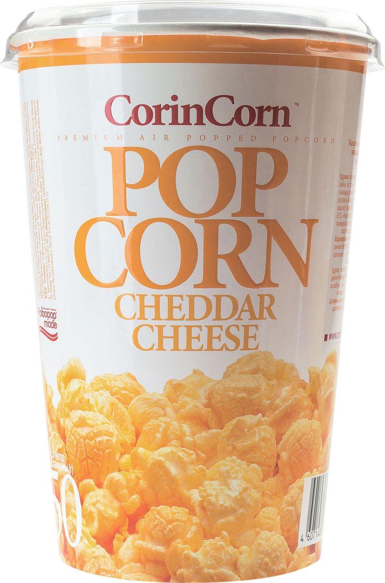 CorinCorn Сырный попкорн готовый, 50 г